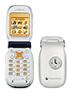 Sony Ericsson - Z200